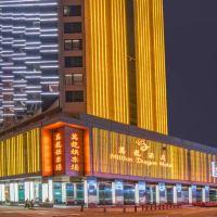"""澳门万龙beplay娱乐平台(原""""澳门兰桂坊beplay娱乐平台"""")(Million Dragon Hotel Macau)"""