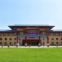 北京四季御园国际大易胜博 注册