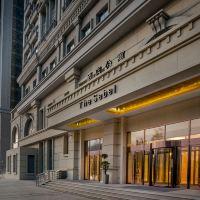 西宁新华联诗铂高级服务公寓