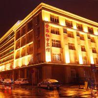 金海红宇宾馆(青岛火车站西广场店)