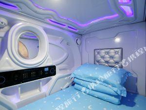 兰州阿波罗之夜太空舱胶囊公寓