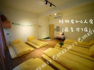 花莲放花莲背包澳门新濠天地娱乐场(Fun Hualien Hostel)