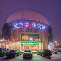 汉庭beplay娱乐平台(上海浦东机场祝桥店)