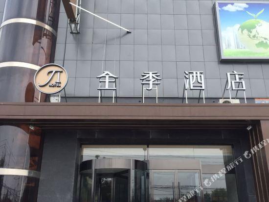 全季酒店(北京朝阳公园店)