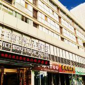 柏俪精品酒店(常州恐龙园店)