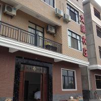 淳安(杭州)有停车场最便宜酒店