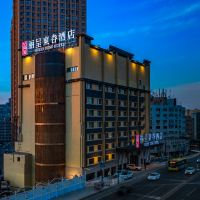 丽呈東谷彩世界1396j(哈尔滨火车站店)