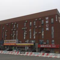 城家公寓亚博体育app官网(北京欢乐谷店)