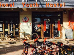 威海远足国际青年旅舍