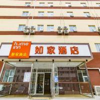 如家亚博体育app官网(北京顺义中心地铁站店)