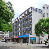 汉庭bwin国际平台网址(上海徐家汇店)