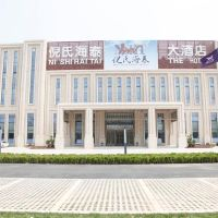 倪氏海泰大亚博体育app官网(北京四季青店)