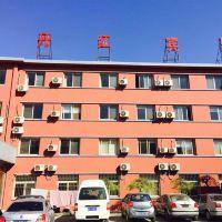北京看丹红宾馆