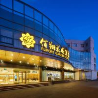 南京佰翔花园beplay娱乐平台