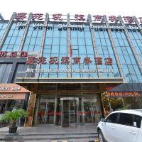 北京嘉苑观旗商务亚博体育app官网