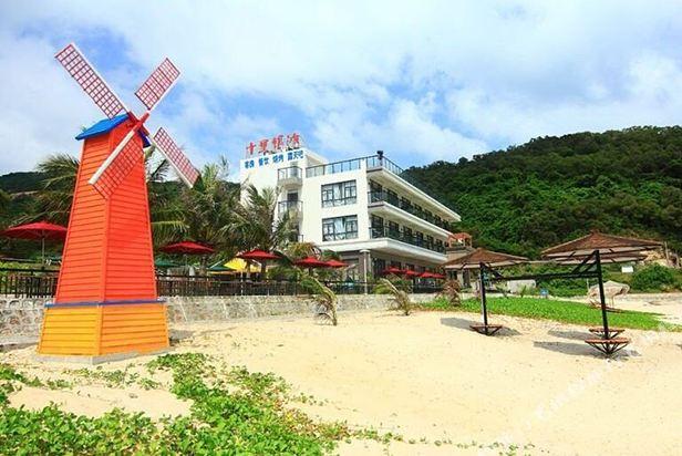 台山下川岛十里银滩酒店房间照片