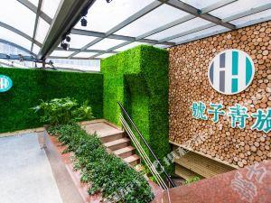 台北号子青旅(Houze Hostel)