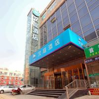 汉庭亚博体育app官网(北京昌平政府街店)