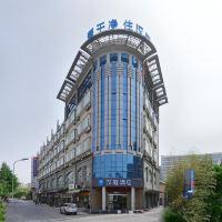汉庭彩世界1396j(上海虹桥吴中路新店)