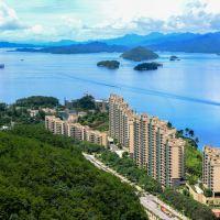 千岛湖阳光水岸度假公寓