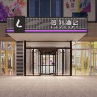 麗枫亚博体育app官网(天津西站湘潭道店)
