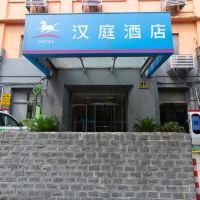 汉庭bwin国际平台网址(上海陆家嘴浦东南路店)