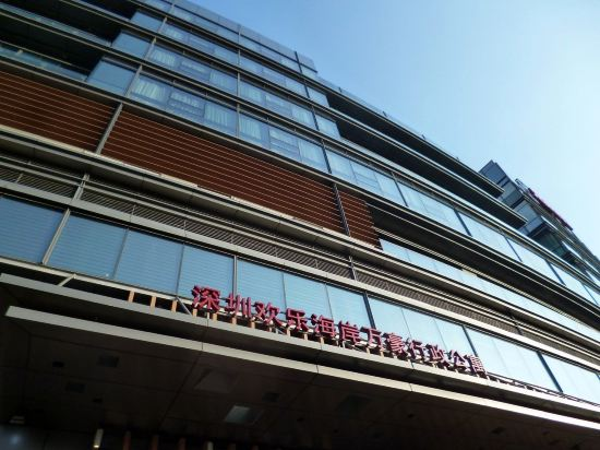深圳深圳欢乐海岸万豪行政公寓点评