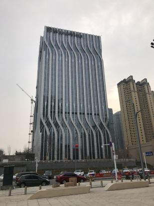 关于乌鲁木齐万达文华酒店