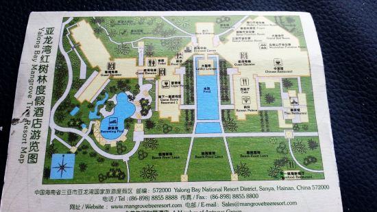 三亚三亚亚龙湾红树林度假酒店怎么样