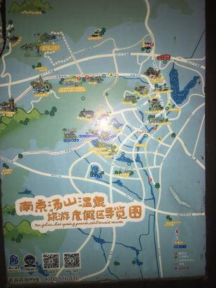南京森隆温泉度假酒店