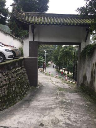 青城山鹤鸣山庄养怡居