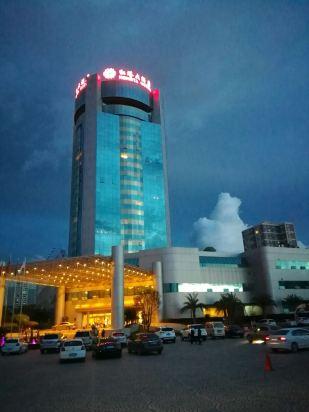 云南红塔大酒店