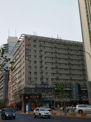 锦江之星(大连港湾广场国际会议中心店)
