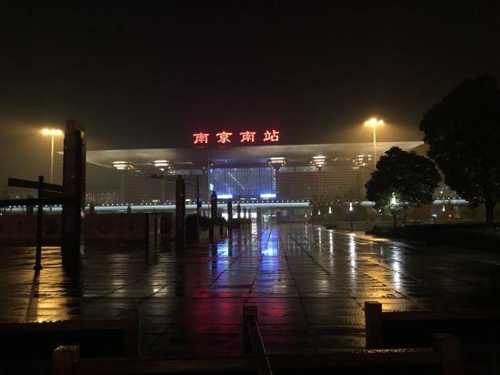 汉庭酒店(南京火车南站北广场店)(原火车南站店)