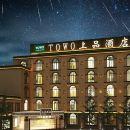 TOWO上品酒店(九寨沟店)
