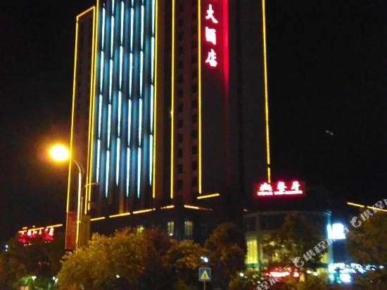 桃江信丰大酒店2014计算机会考高中图片