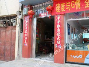 维西三江缘澳门新濠天地娱乐场