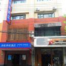 汉庭酒店(上海静安寺店)