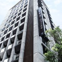 新驿旅店(台北复兴北路店)(CityInn Hotel Plus Fuxing N. Rd. Branch)