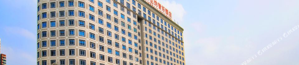 酒店附近著名的建筑有:星海音乐学院,恒福中学,十三号剧院,广州沙河