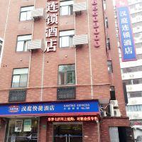 汉庭beplay娱乐平台(上海大柏树店)