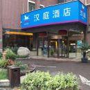 汉庭酒店(上海长寿店)