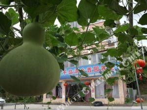 千岛湖乡香园农庄