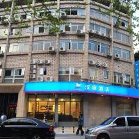 汉庭亚博体育app官网(上海人民广场大沽路店)