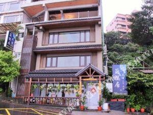 九份兰樱居民宿(Lan Ying House)
