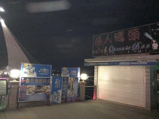 德庆龙湖岛度假村