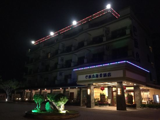 深圳南澳巴厘岛海景酒店【携程酒店】