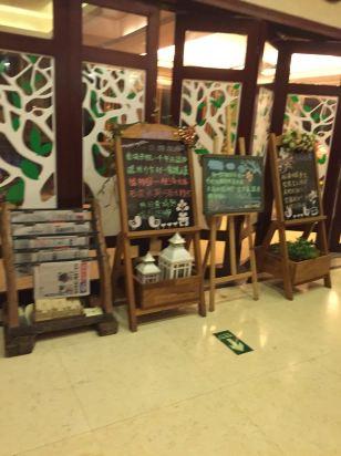 森林客栈(儋州两院植物园店)