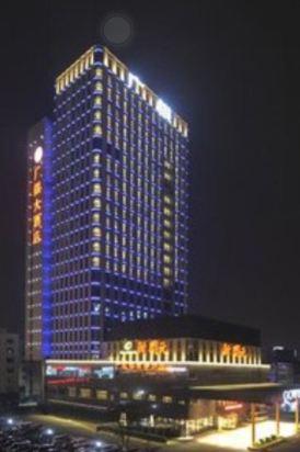杭州广银大酒店预订价格,联系电话 位置地址
