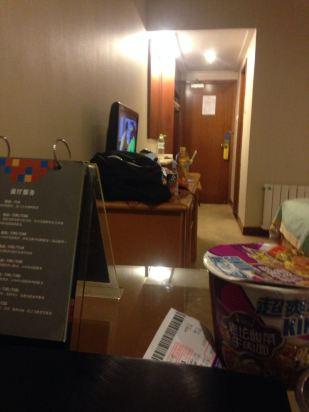 青岛卧龙山水大酒店